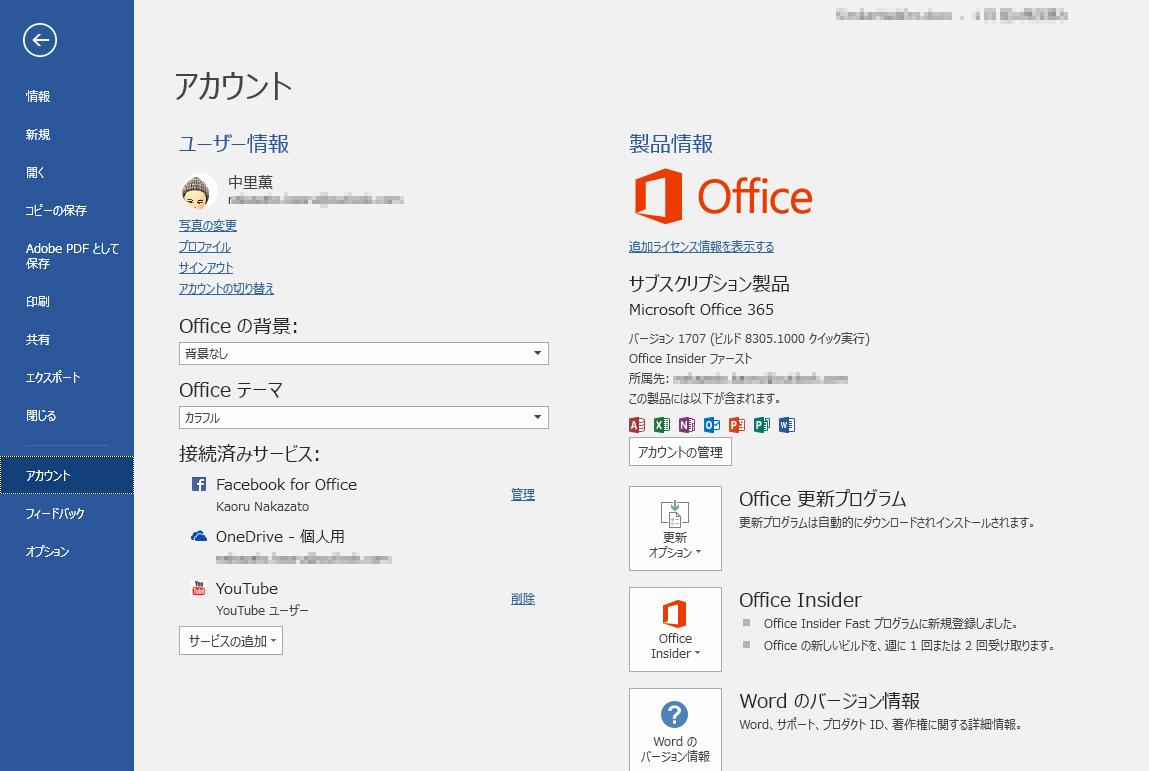 Officee365